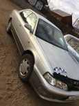 Toyota Vista, 1992 год, 220 000 руб.