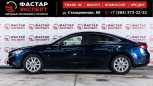 Mazda Mazda6, 2013 год, 889 000 руб.