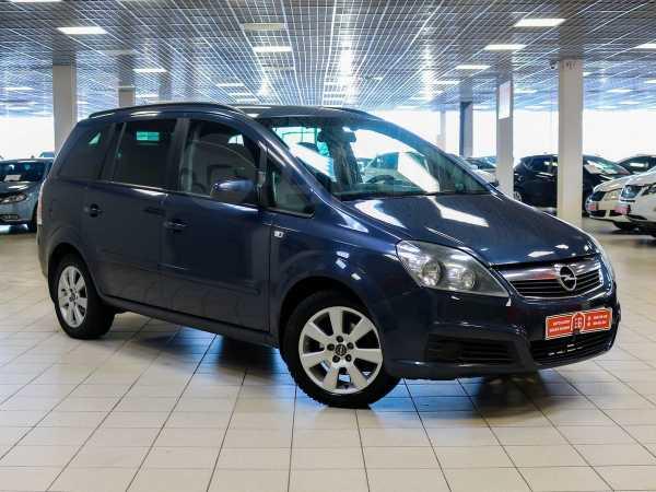 Opel Zafira, 2007 год, 374 900 руб.
