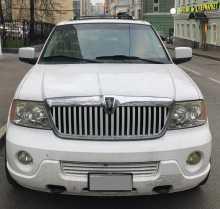 Москва Navigator 2003
