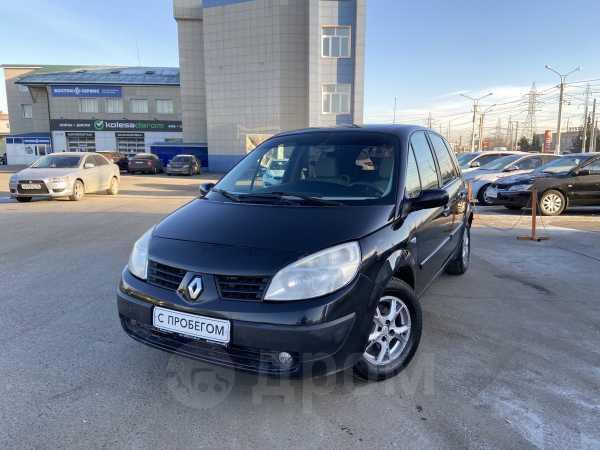 Renault Scenic, 2005 год, 163 000 руб.
