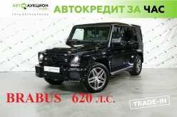 Новосибирск G-Class 2013