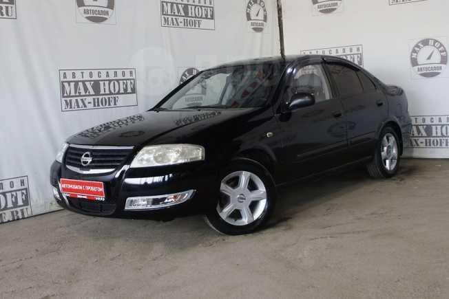 Nissan Almera Classic, 2006 год, 278 000 руб.