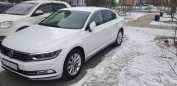 Volkswagen Passat, 2017 год, 1 650 000 руб.