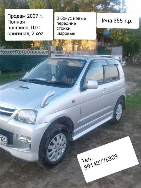 Daihatsu Terios Kid, 2007 год, 345 000 руб.