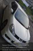 Nissan Wingroad, 2008 год, 350 000 руб.