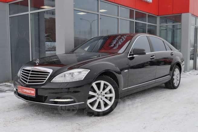 Mercedes-Benz S-Class, 2013 год, 1 790 000 руб.