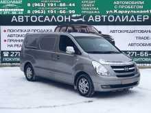 Красноярск Grand Starex 2011