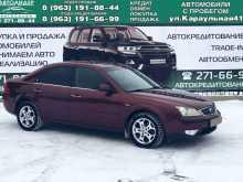Красноярск Mondeo 2004