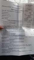 Skoda Octavia, 2010 год, 465 000 руб.