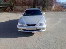 Кисловодск Vista 1995