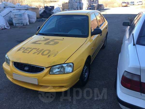 Hyundai Accent, 2007 год, 140 000 руб.