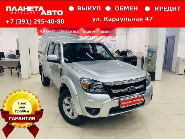 Ford Ranger, 2011 год, 699 000 руб.