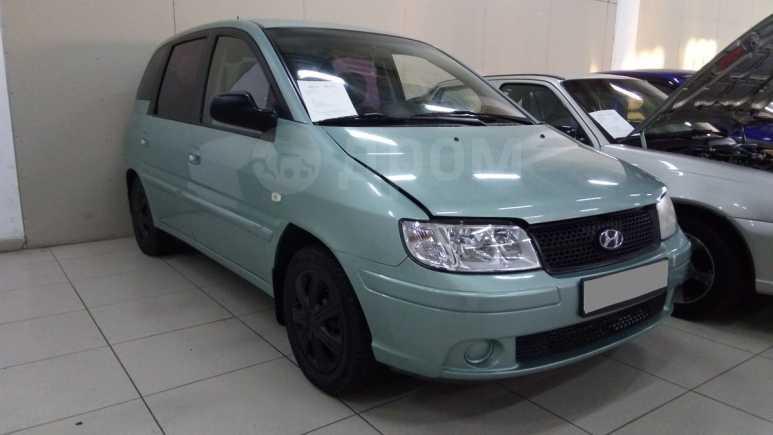 Hyundai Matrix, 2005 год, 248 000 руб.