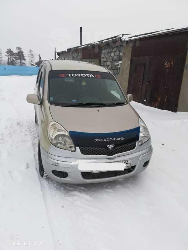 Toyota Funcargo, 2002 год, 250 000 руб.
