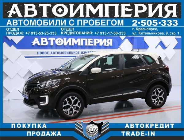 Renault Kaptur, 2017 год, 858 000 руб.