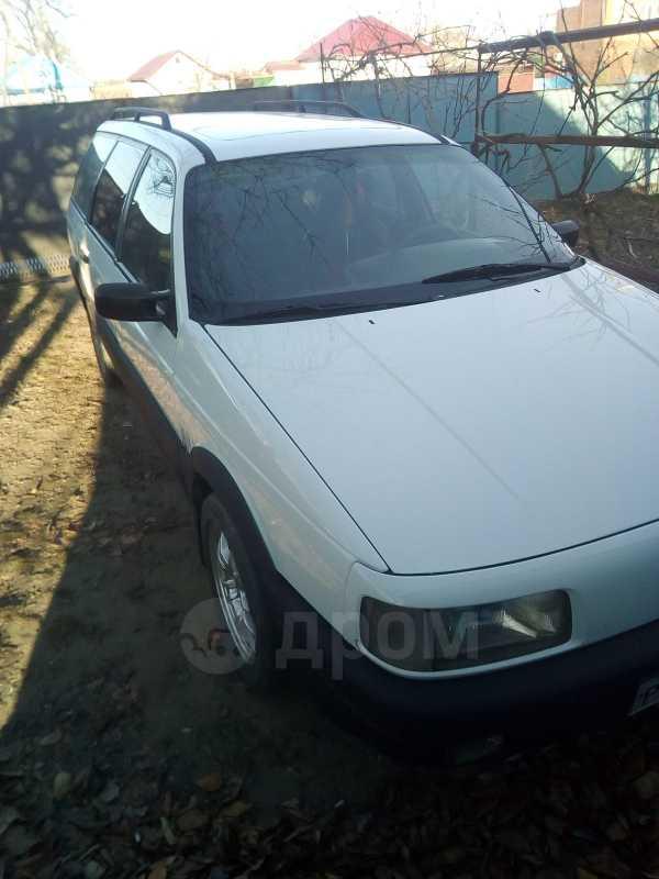 Volkswagen Passat, 1989 год, 95 000 руб.