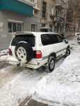 Toyota Land Cruiser, 1999 год, 850 000 руб.