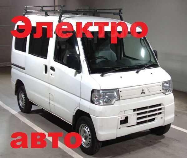 Mitsubishi Minicab MiEV, 2012 год, 380 000 руб.