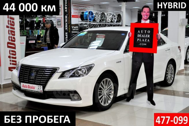 Toyota Crown, 2015 год, 1 699 000 руб.