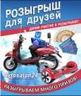 Kia Sportage, 2011 год, 769 999 руб.