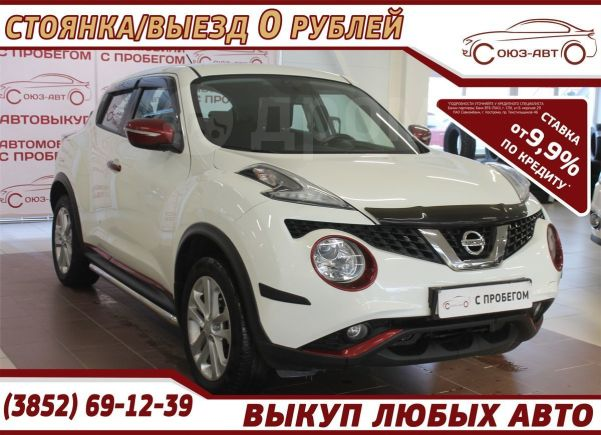 Nissan Juke, 2014 год, 825 000 руб.