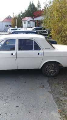 Нижневартовск 3102 Волга 2000