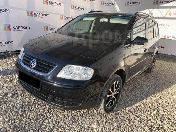 Volkswagen Touran, 2006 год, 430 000 руб.