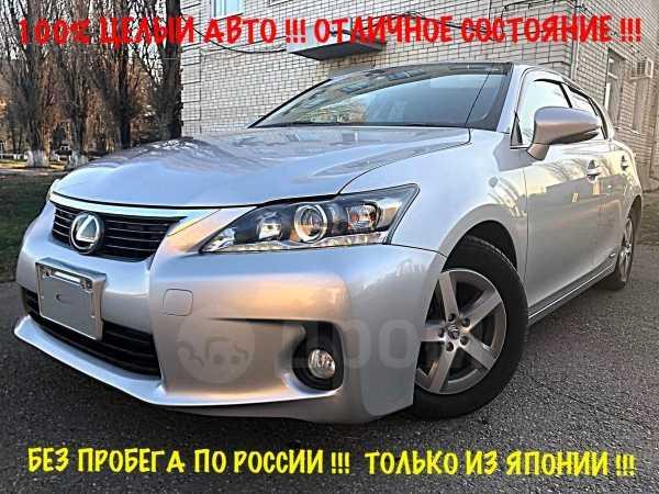 Lexus CT200h, 2012 год, 939 000 руб.