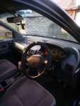 Mitsubishi Chariot, 1994 год, 170 000 руб.
