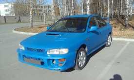 Новосибирск Impreza 1995