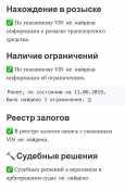 Infiniti FX37, 2011 год, 1 300 000 руб.