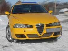 Каменск-Уральский 156 2004