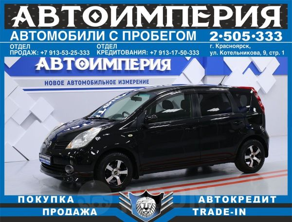 Nissan Note, 2008 год, 368 000 руб.