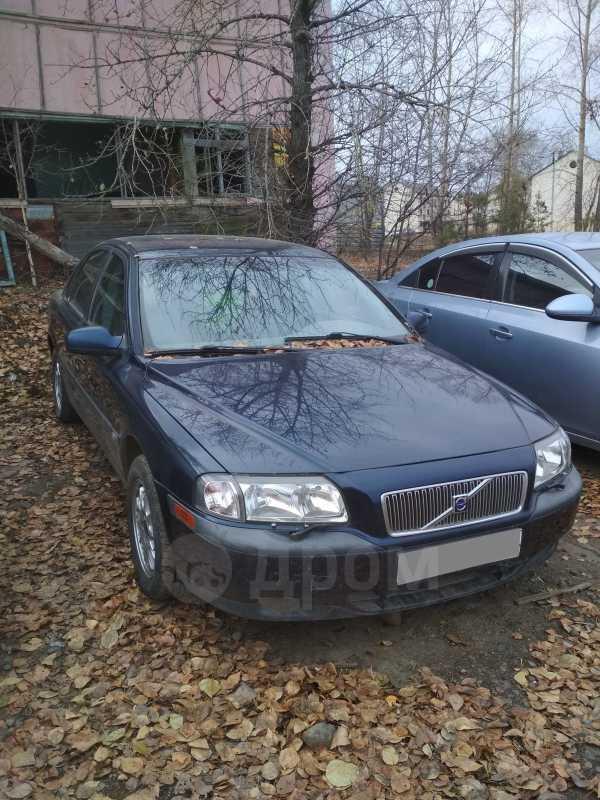 Volvo S80, 2000 год, 260 000 руб.