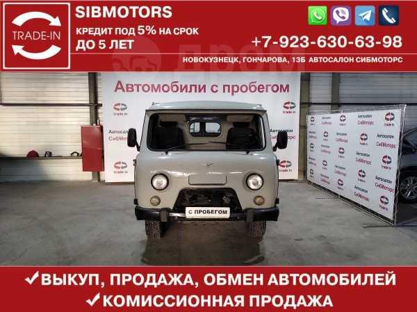 УАЗ Буханка, 2017 год, 325 000 руб.