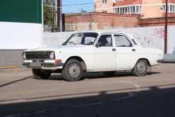 Краснодар 24 Волга 1988