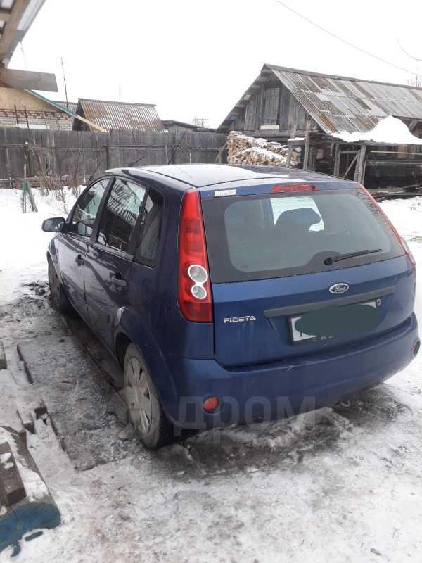 Ford Fiesta, 2007 год, 235 000 руб.