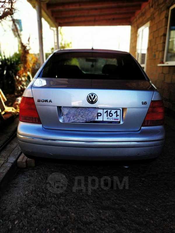 Volkswagen Bora, 2005 год, 320 000 руб.