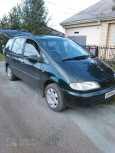Volkswagen Sharan, 1997 год, 210 000 руб.
