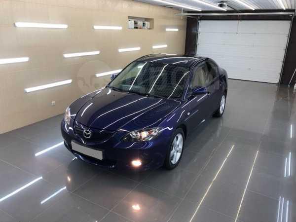 Mazda Mazda3, 2006 год, 265 000 руб.