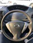Nissan Serena, 2015 год, 1 060 000 руб.