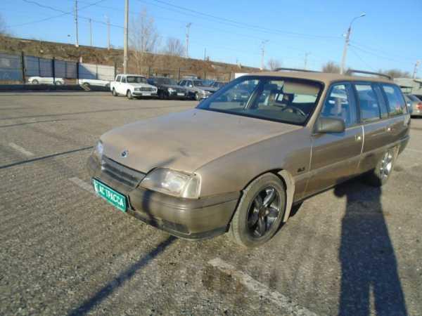 Opel Omega, 1987 год, 87 000 руб.
