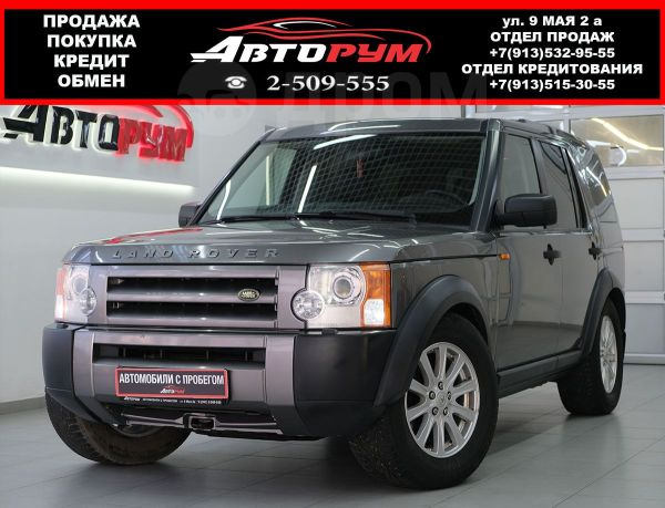 Land Rover Discovery, 2008 год, 777 000 руб.