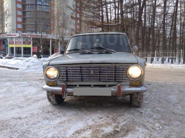 Лада 2102, 1975 год, 30 000 руб.