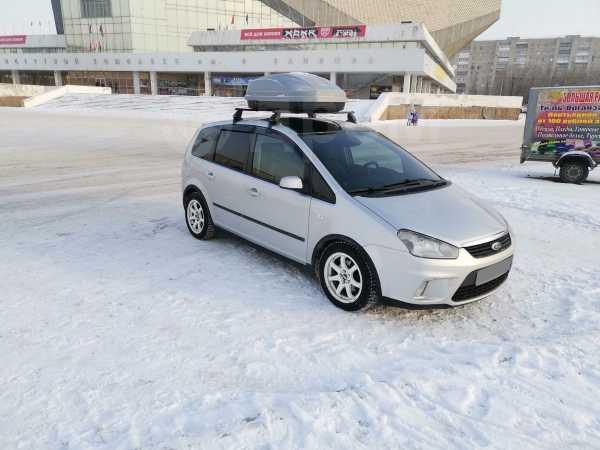 Ford C-MAX, 2008 год, 339 000 руб.
