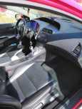 Honda Civic, 2008 год, 450 000 руб.