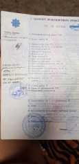 УАЗ Буханка, 1999 год, 450 000 руб.