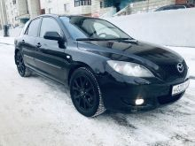 Екатеринбург Mazda3 2008