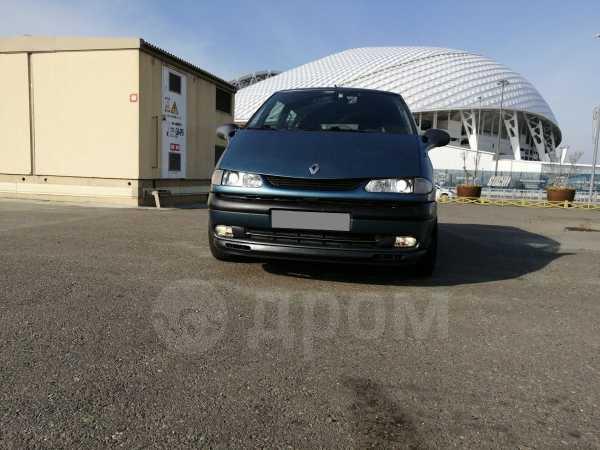 Renault Espace, 1999 год, 150 000 руб.